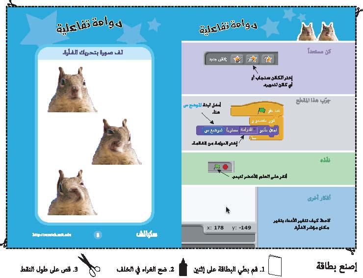 08_v1-4_interactivewhi_opt