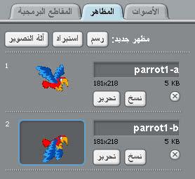 parrotb_opt