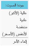 menu-edition-sound-ar-_opt