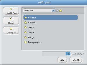 menu-file-export-ar-fw_opt