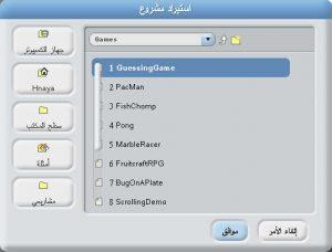 menu-file-import-ar-fw_opt