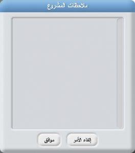 menu-file-notes-ar-fw_opt
