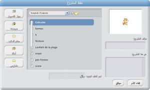 menu-file-save-ar-fw_opt