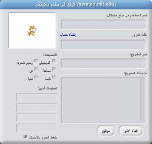 menu-share-int-ar-fw_opt