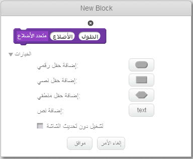 newblocdetails_number2_opt