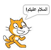 say-salam_opt